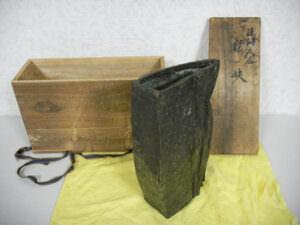 鋳銅花器 泰三作 清峡花器 共箱